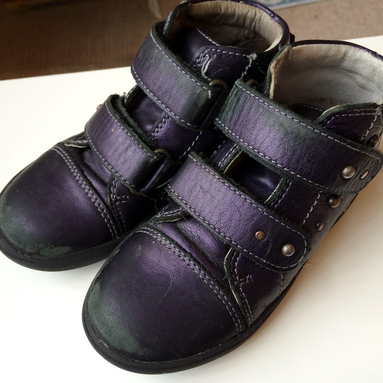 EJ's purple school shoes